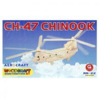 bouwpakket CH47 Chinook hout G-products
